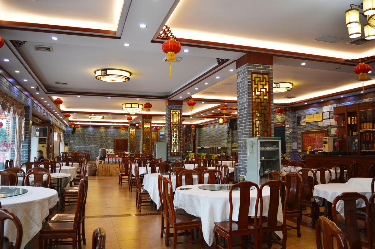 中式 餐厅