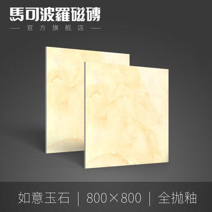 寿县马可波罗瓷砖