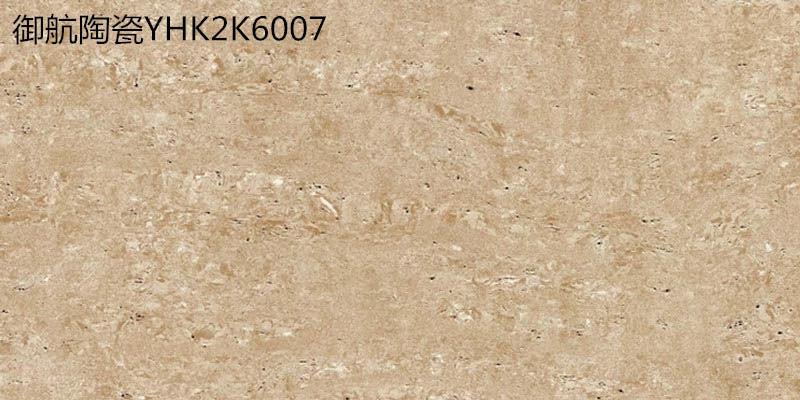 600×1200有孔洞石系列