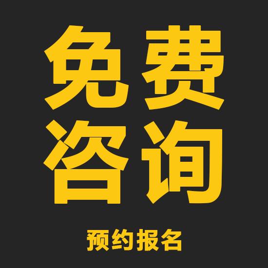 成都-菲林格尔地板-体验店