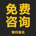 【免费咨询】马可波罗瓷砖订购免费咨询