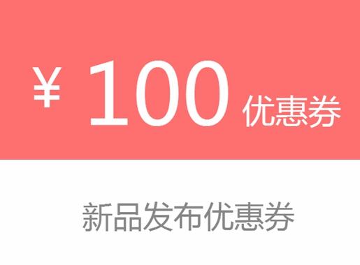 北京老板电器齐家店