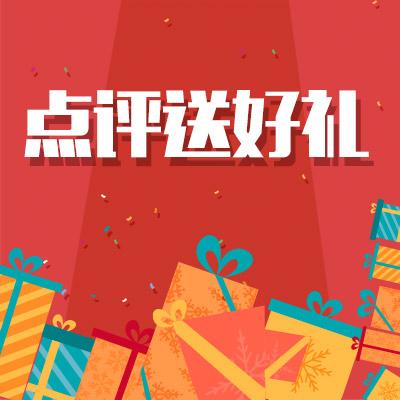 北京伟星水电改造/地暖铺设齐家店