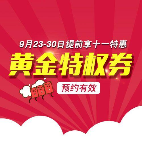 北京3M净水源长齐家店