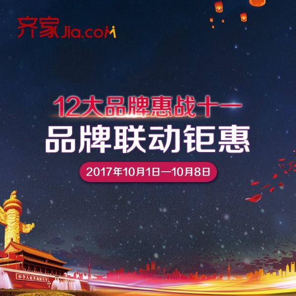 上海舒福家门业旗舰店