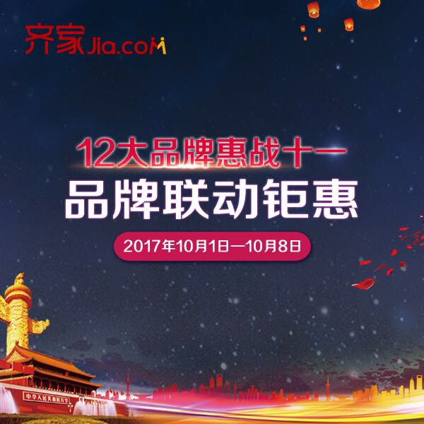 上海步阳防盗门