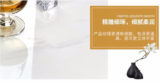 欧神诺瓷砖 厨卫防滑地砖釉面砖瓷片 YL232P卡塔白