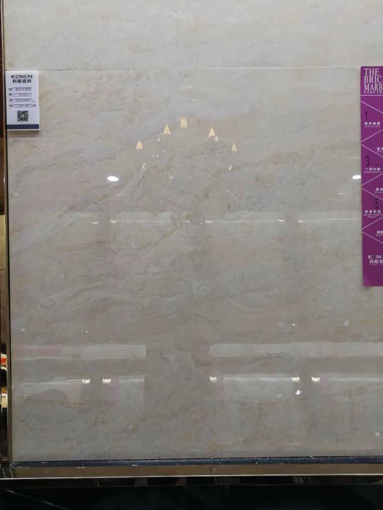 科能瓷砖 KT083