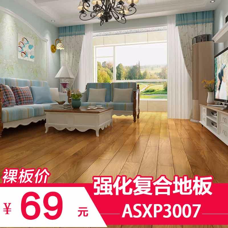 上海傲胜地板