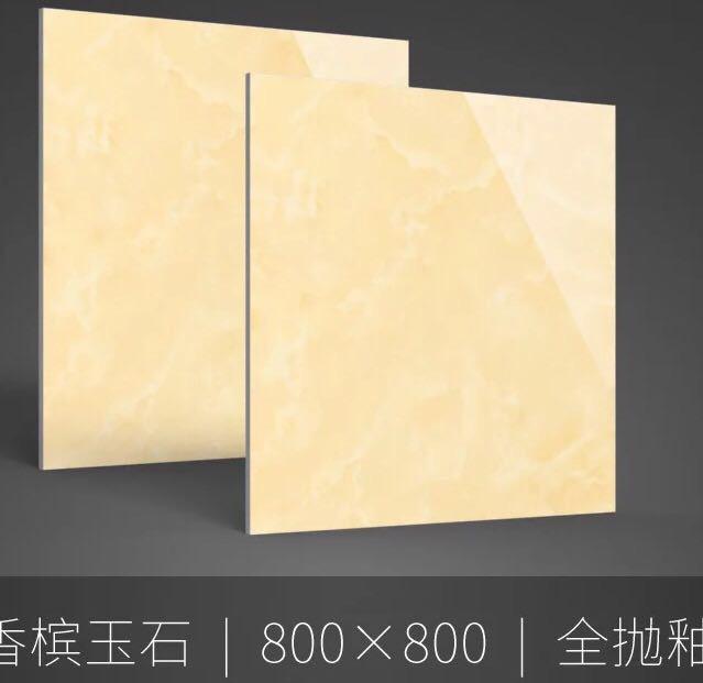 马可波罗瓷砖全抛釉CZ8093AS