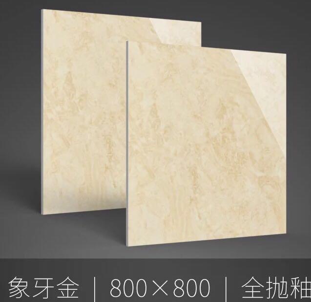 马可波罗瓷砖全抛釉CZ8223AS