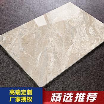 特地瓷砖 客厅地砖600*900负离子大理石原石罗马玉石