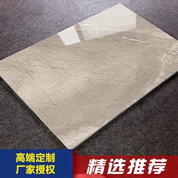 特地瓷砖 客厅地砖600*900负离子大理石原石云灰石