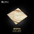 辉府石业-天然索菲特金
