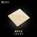 辉府石业-人造曼利米黄