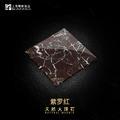辉府石业-天然紫罗红