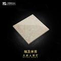 【旺铺专享】辉府石业-天然埃及米黄