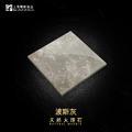 辉府石业-天然波斯灰