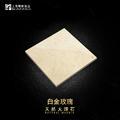 辉府石业-天然白金玫瑰