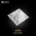 辉府石业-天然大花白