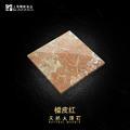 辉府石业-天然橙皮红