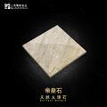 辉府石业-天然帝皇石