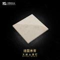 辉府石业-天然法国米黄