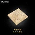 辉府石业-天然黄金阿曼
