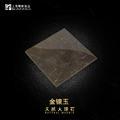 辉府石业-天然金镶玉