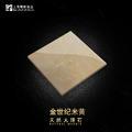 辉府石业-天然金世纪米黄