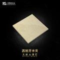 辉府石业-天然西班牙米黄