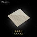 辉府石业-天然雅典木纹