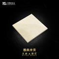 辉府石业-天然雅典米黄