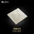 辉府石业-天然阿曼米黄