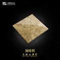 辉府石业-天然浅啡网