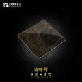 辉府石业-天然深啡网