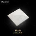 【618】辉府石业-天然雅士白