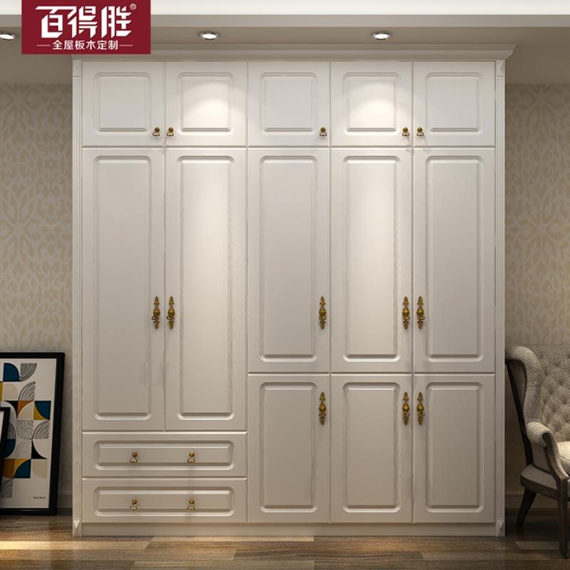 百得胜全屋定制家具整体衣柜子衣帽间卧室欧式大衣柜门定做平