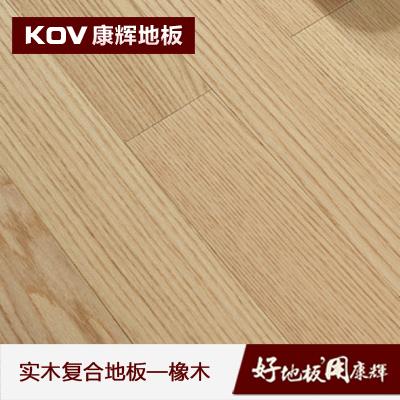 上海康辉地板