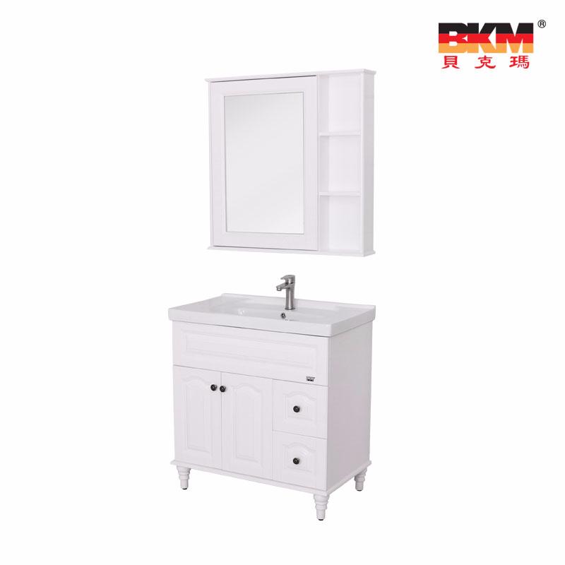 BKM-1503-80 贝克玛卫浴 实木浴室柜
