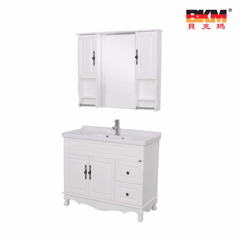 BKM-1505-100 贝克玛卫浴 实木浴室柜