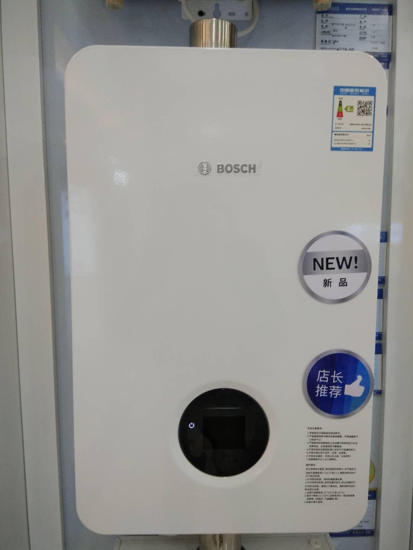 北京博世电器齐家店