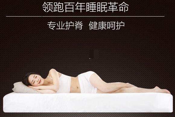 积彩  乳胶床垫