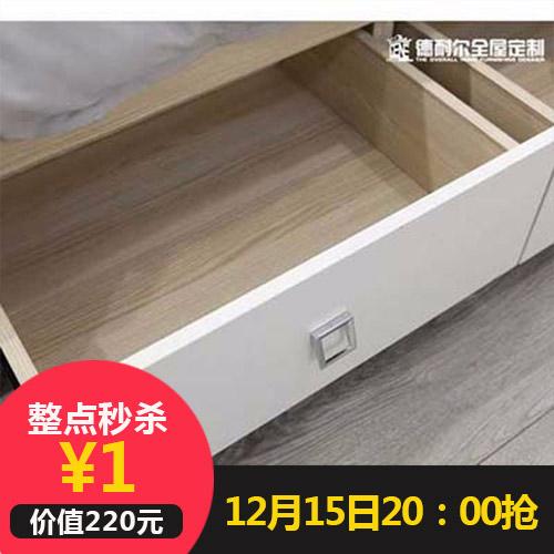 北京德耐尔衣柜齐家店