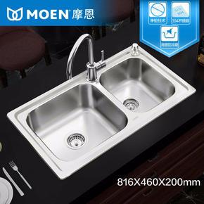 摩恩水槽套餐22161SL+GN70211+7011