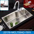 摩恩22178+MCL7594单槽水槽龙头套餐