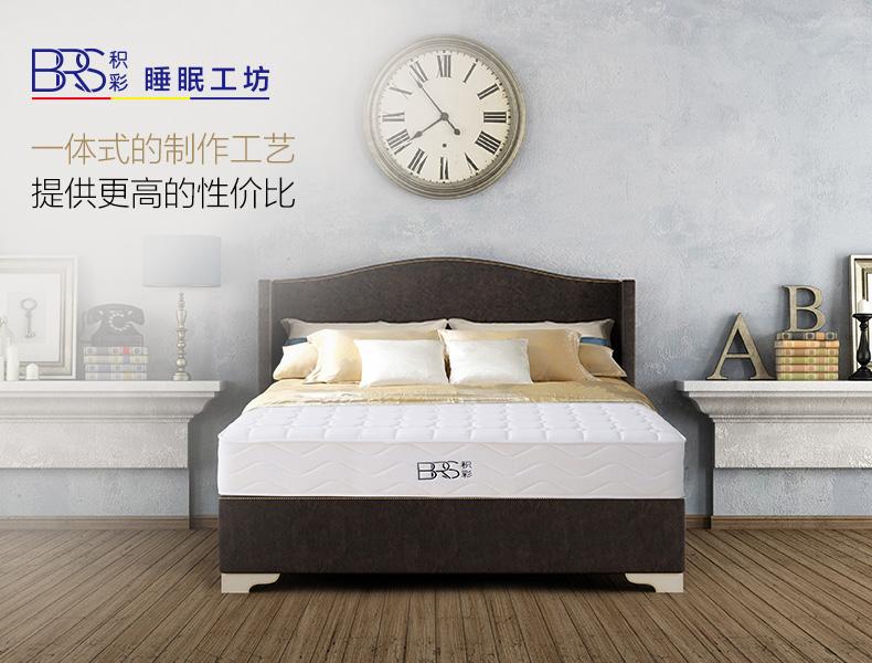 积彩睡眠工坊