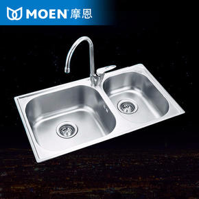 摩恩28100S+66111水槽龍頭