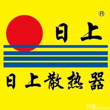 北京齊家網日上散熱器
