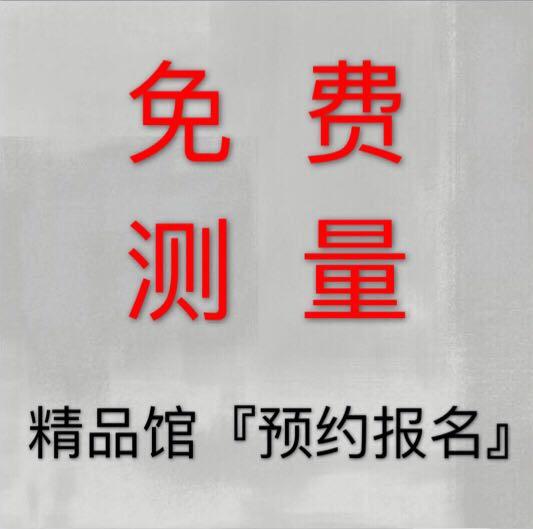 成都道尔康卡陶瓷